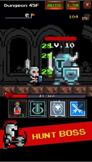 地下城与像素英雄截图2