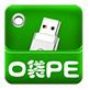 口袋pe 綠色版v5.1