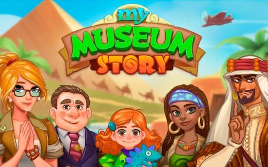我的博物馆故事破解版
