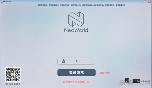 NeoWorld截图0