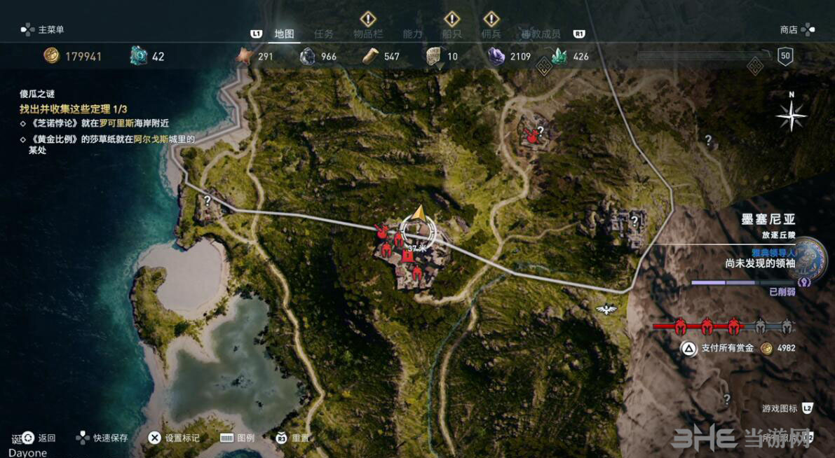 刺客信条奥德赛地图2