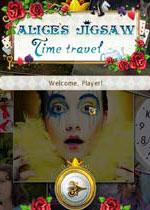 爱丽丝拼图:时间旅行(Alices Jigsaw Time Travel)破解版