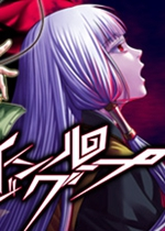 人狼村之谜(レイジングル�`プ)PC硬盘版