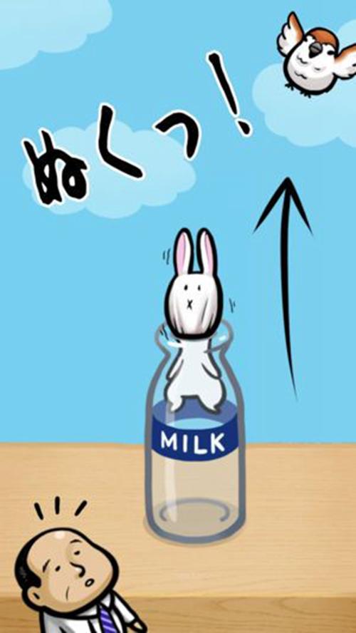 小白兔和牛乳瓶