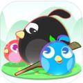 小鸟救援安卓版V1.0.1