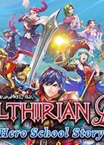 魔法学院英雄校园物语(Valthirian Arc: Hero School Story)PC硬盘版