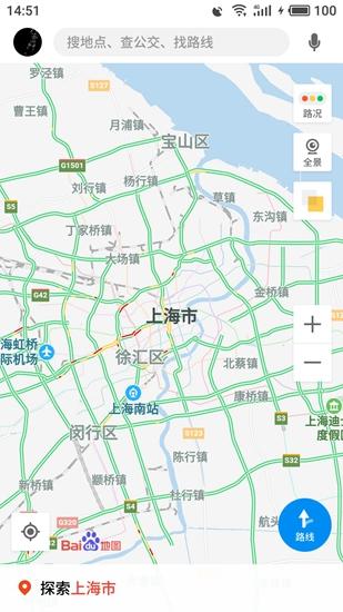 魅族地图截图3