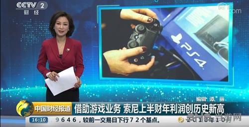 CCTV报道索尼1