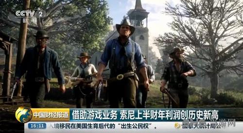 CCTV报道索尼3