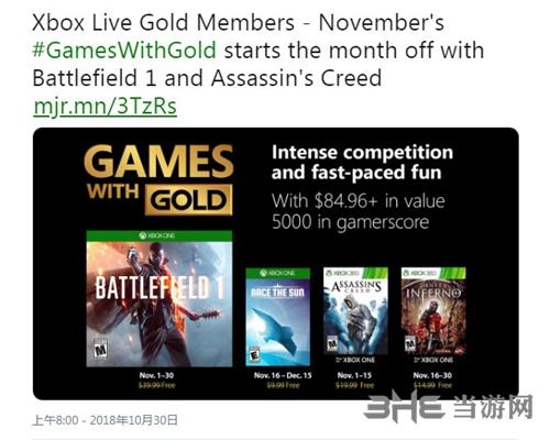 Xbox免费游戏宣传图