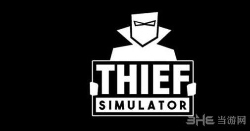 盗贼模拟器游戏截图1