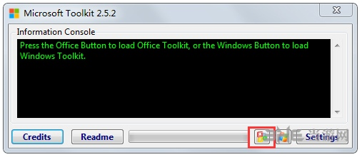 Office 2010 Toolkit图片2