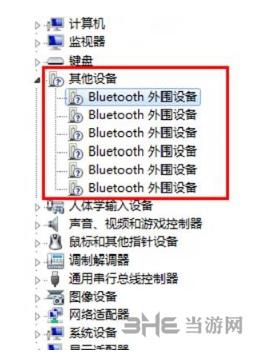 Bluetooth中间装备驱动图片3