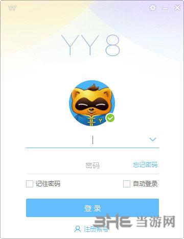 YY语音软件图片4