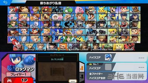 Switch任天堂大乱斗截图3