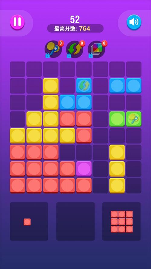砖块爱消除试玩版截图2