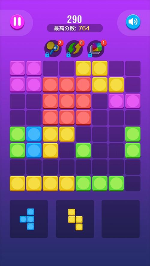 砖块爱消除试玩版截图0