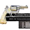 阿尔杰农的左轮手枪
