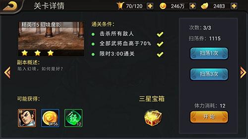 bet9九州网址线路检测 14