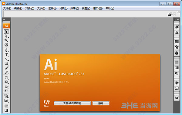 Adobe Illustrator CS31