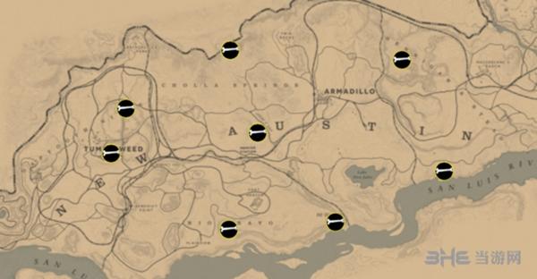 荒野大镖客2恐龙骨位置图片1