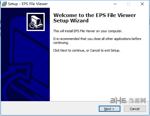 eps file viewer安装方法1