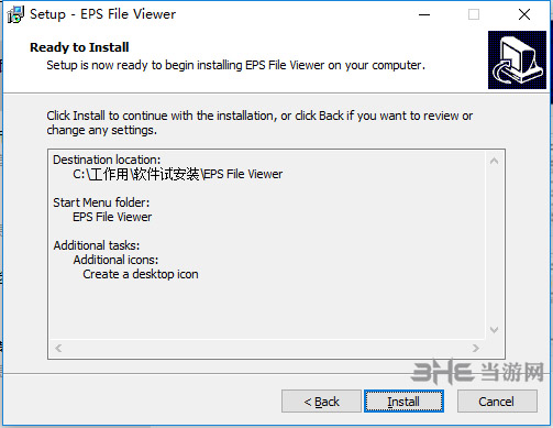 eps file viewer安装方法4