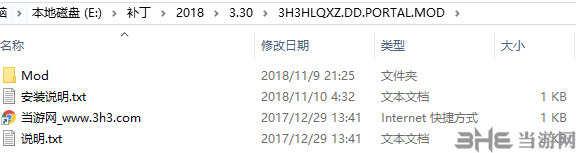 河洛群侠传单独传送卷MOD截图1