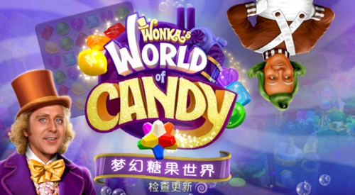 梦幻糖果世界:消消乐截图0