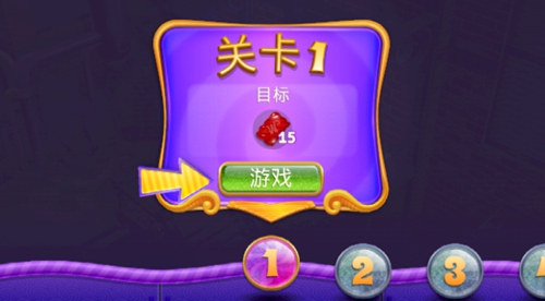 梦幻糖果世界:消消乐截图1