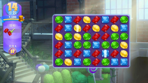 梦幻糖果世界:消消乐截图2