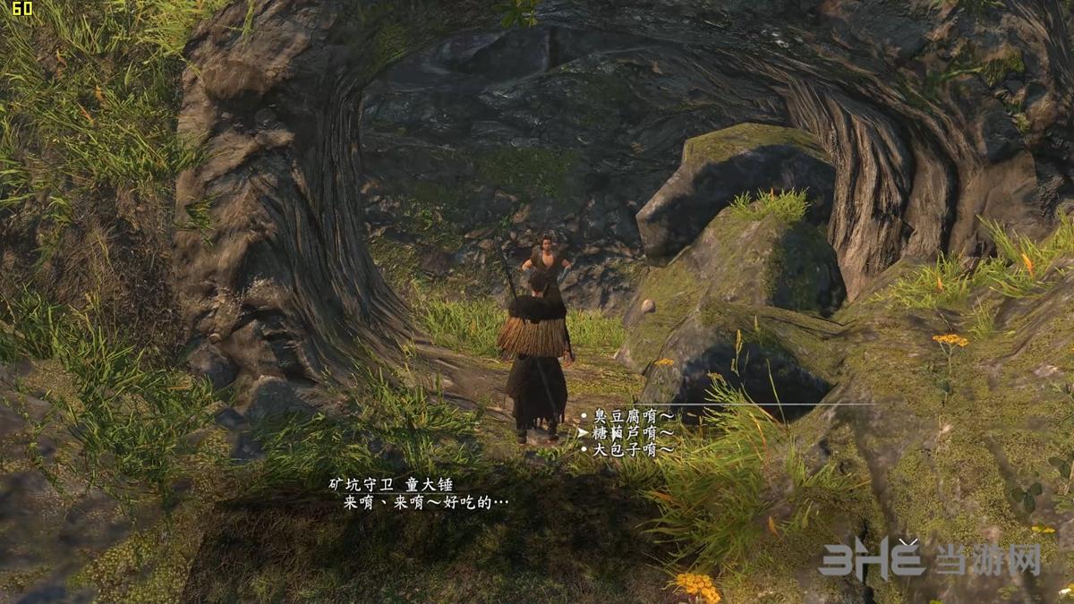河洛群侠传游戏截图16