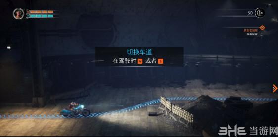 钢铁之鼠轩辕汉化补丁截图3