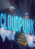 云城朋克(Cloudpunk)PC硬盘版