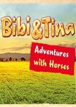 比比和迪娜:马匹历险记