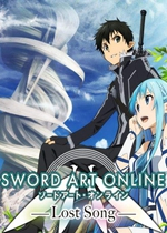 刀�ι裼�:失落之歌(Sword Art Online: Lost Song)PC硬�P版