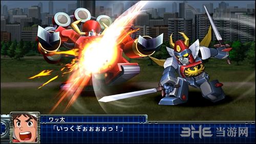 超级机器人大战T截图3