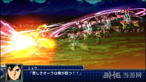 超级机器人大战T截图7