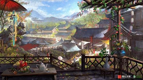 古剑奇谭3游戏截图