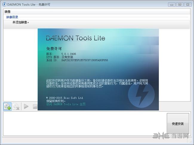 daemon tools 9.1