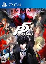 女神异闻录5(Persona 5)中文硬盘版