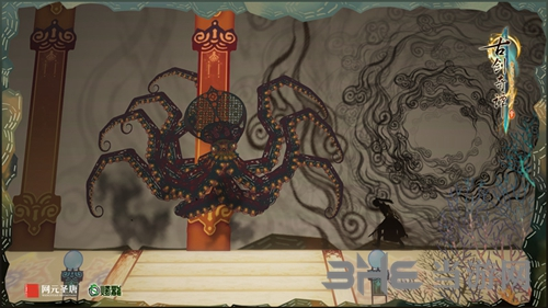 古剑奇谭3图片1