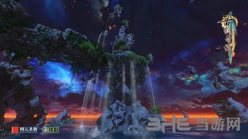 古剑奇谭3图片4