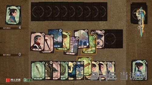 古剑奇谭3图片5