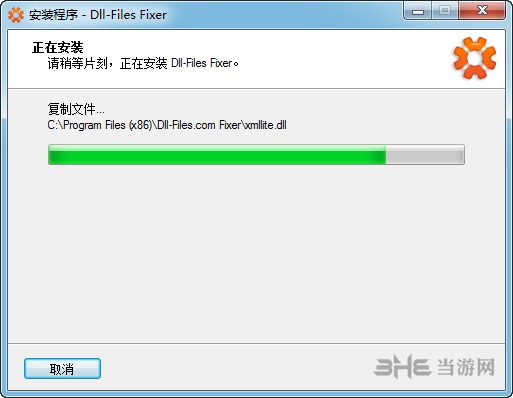 Dll-files.com Fixer安装步骤图片3