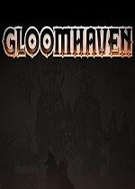 �郁天堂(Gloomhaven)PC硬�P版