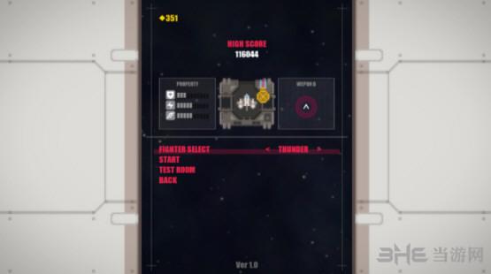 太空角斗士截图3