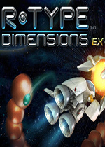 异形战机EX(R-Type Dimensions EX)PC硬盘版