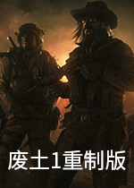 废土:复刻版(Wasteland 1 Remastered)PC破解版v1.18
