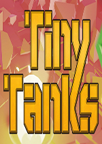 小小坦克大战(Tiny Tanks)PC硬盘版